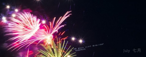 header-july-fireworks-compressor