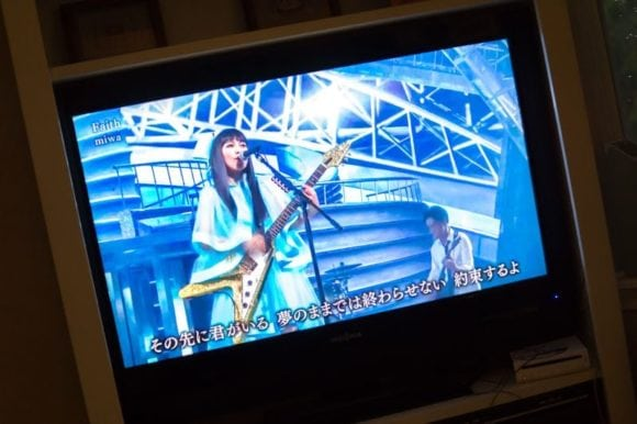 Miwa Performing at Kouhaku