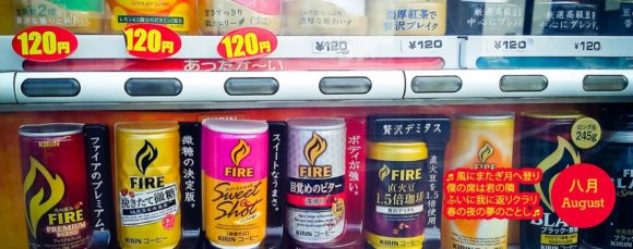 "Photo is of a Japanese vending machine, lyrics are from Utada Hikaru's ""Traveling"""