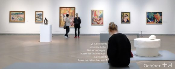 "Photo is from the Musee Moderna in Stockholm; Lyrics are from ""Ain't Nobody (Loves Me Better)"" by Felix Jaehn - ft. Jasmine Thompson"