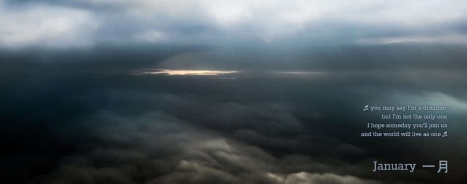"""Photo is of the clouds above California; lyrics are from """"Imagine"""" by John Lennon"""