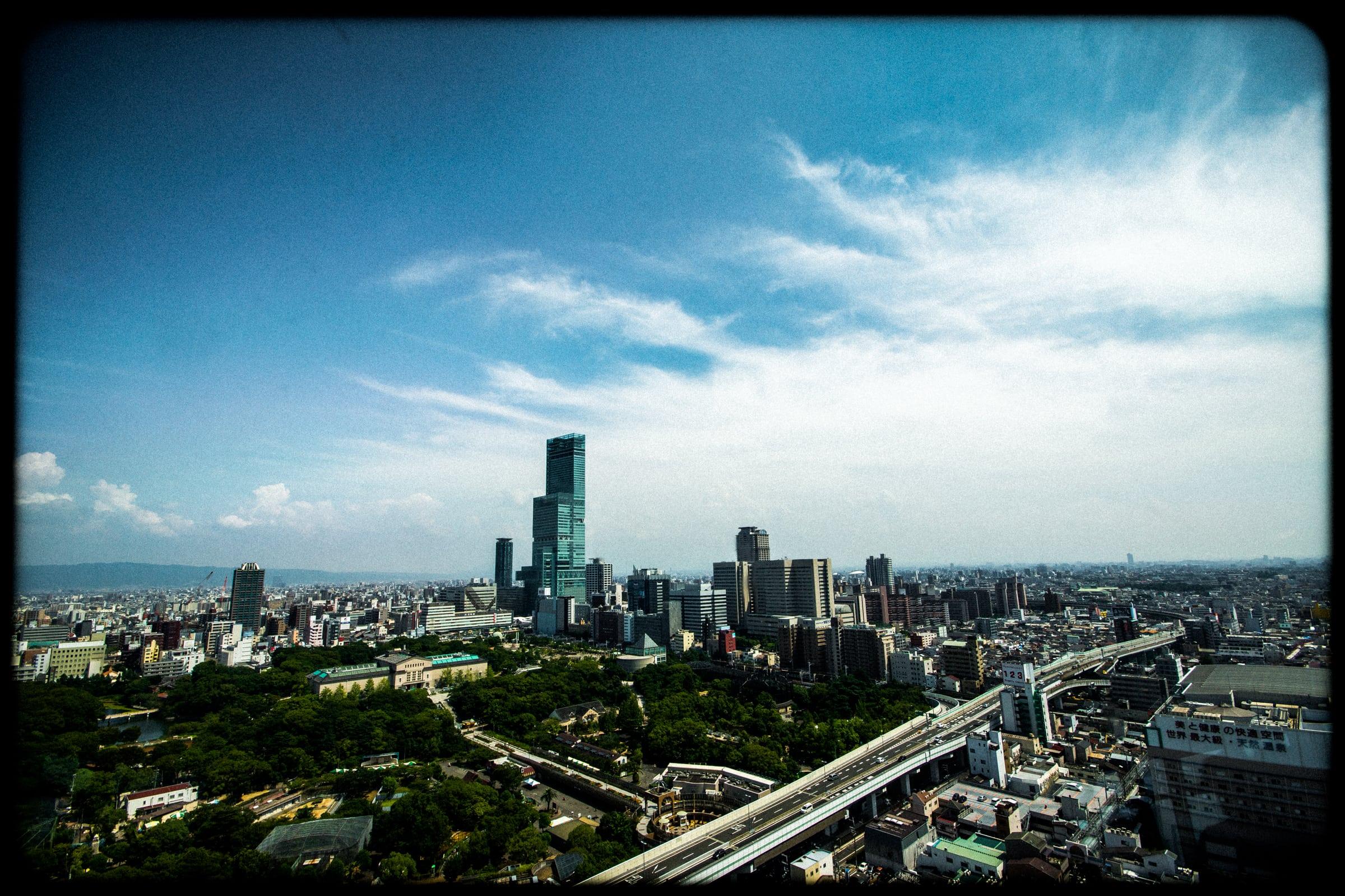 JAPAN. Osaka. 2014.