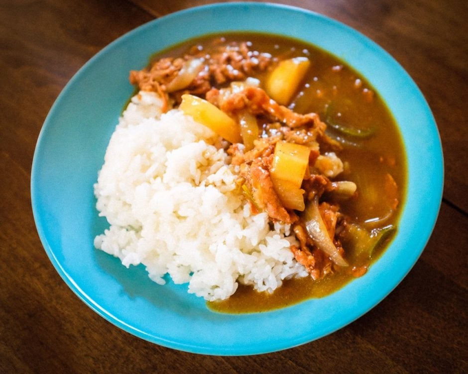 """Simple Curry"" Cedar Park, 2017"