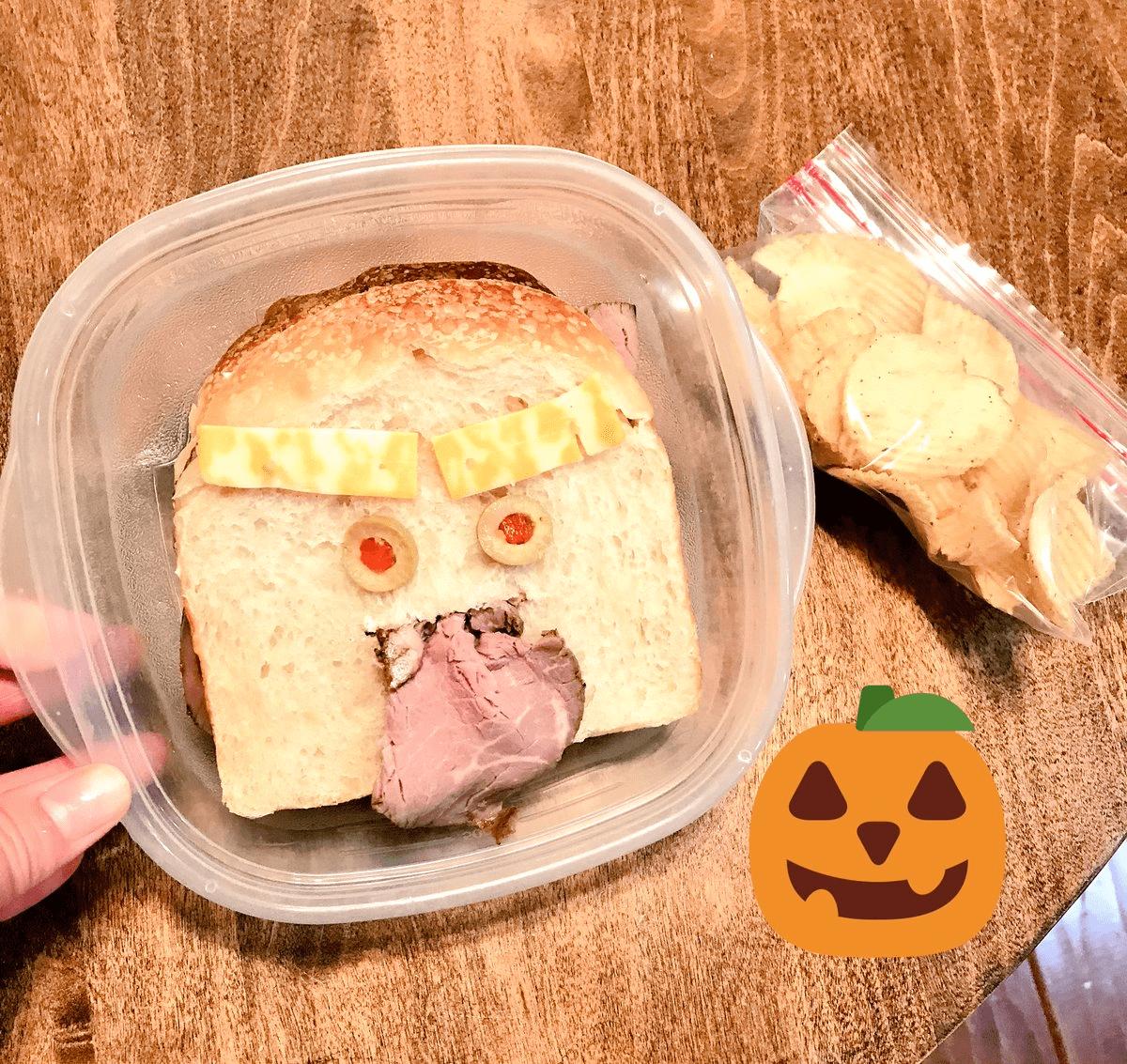 """""""Scary Sandwich"""" Cedar Park, 2017"""