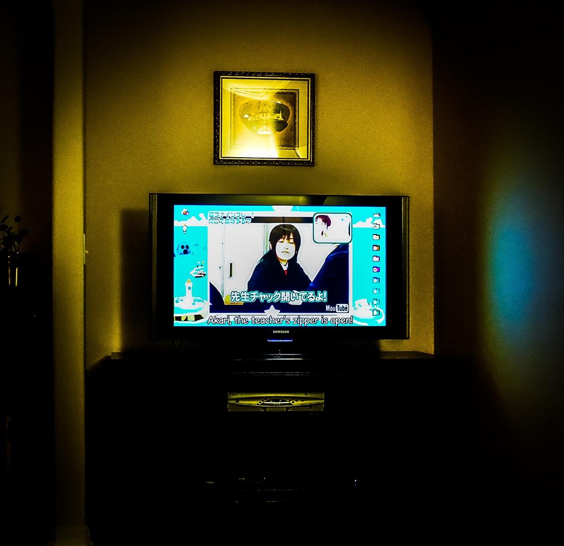 """""""Japanese TV Show"""" Austin, 2018"""