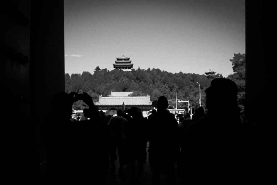 """Tunnel Vision"" Beijing, 2018"