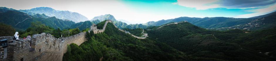 """""""Great Wall"""" Badaling, 2018"""