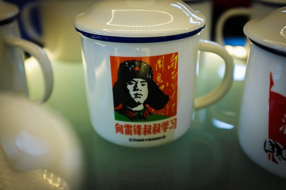 """""""Tea Cup"""" Beijing, 2018"""