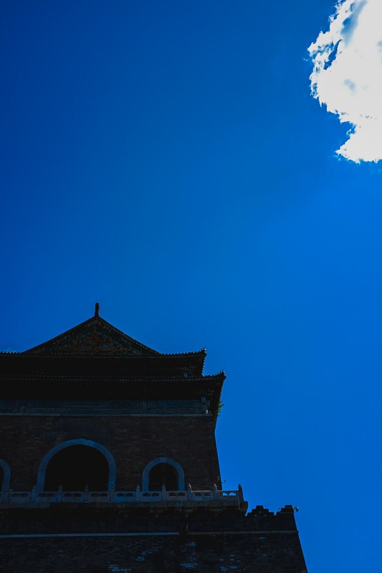 """Bell Tower"" Beijing, 2018"