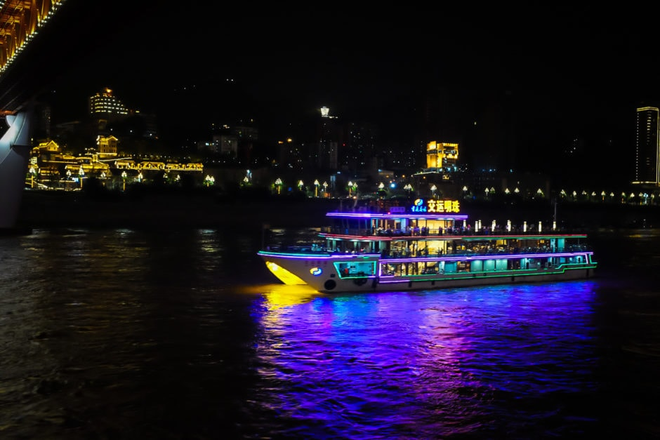 """""""Party Boat"""" Chongquin, 2018"""