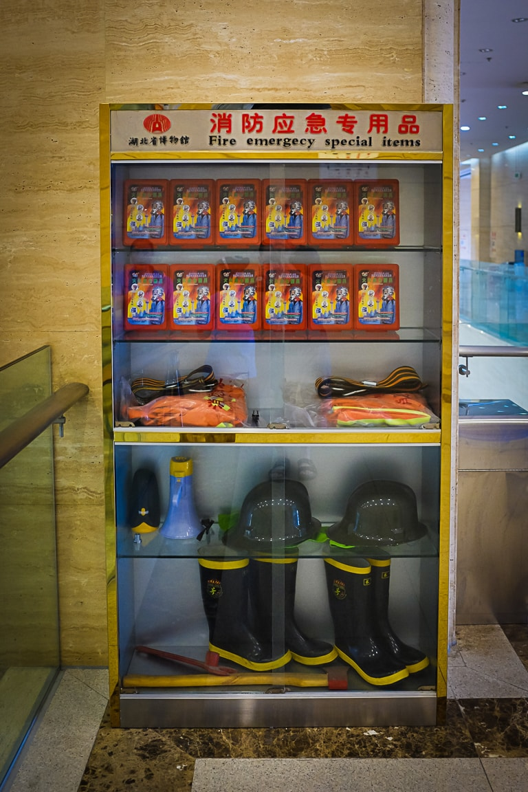 """Emergency Gear"" Wuhan, 2018"