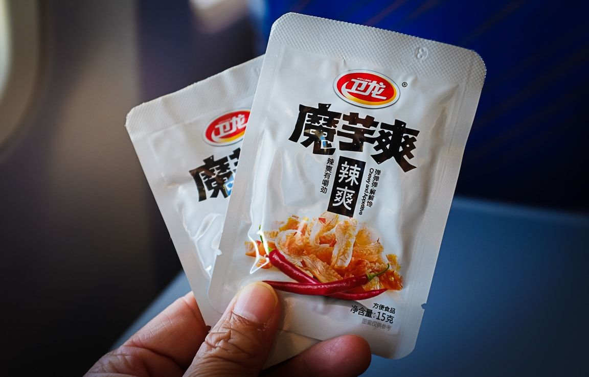 """Airplane Food"" China, 2018"