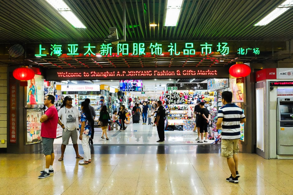 """Underground Shopping"" Shanghai, 2018"