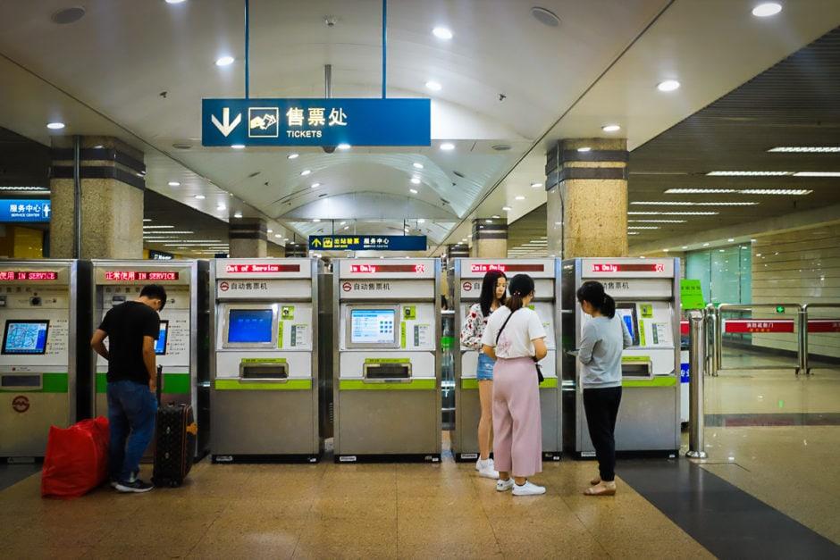 """""""Ticket Kiosks"""" Shanghai, 2018"""