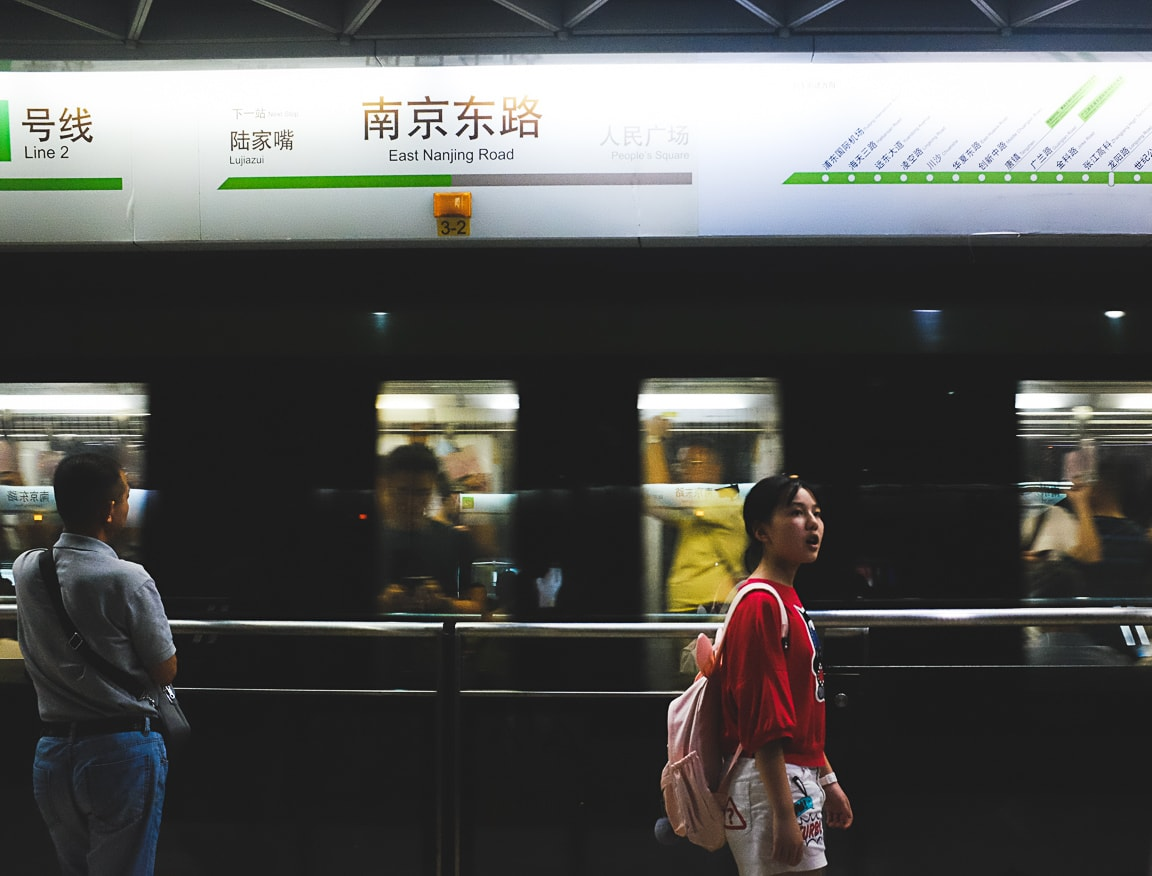 """Subway"" Shanghai, 2018"