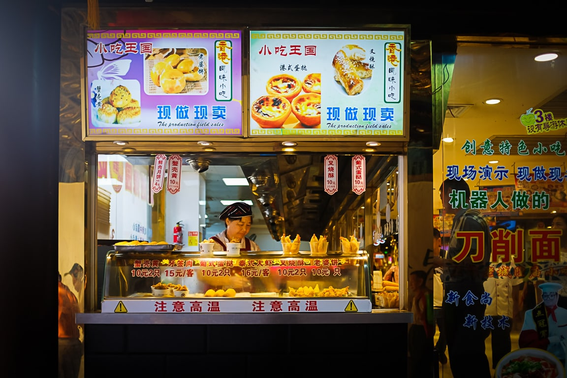 """Fried Goodies"" Shanghai, 2018"