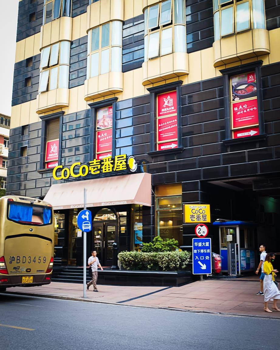 """""""CoCo Curry"""" Shanghai, 2018"""