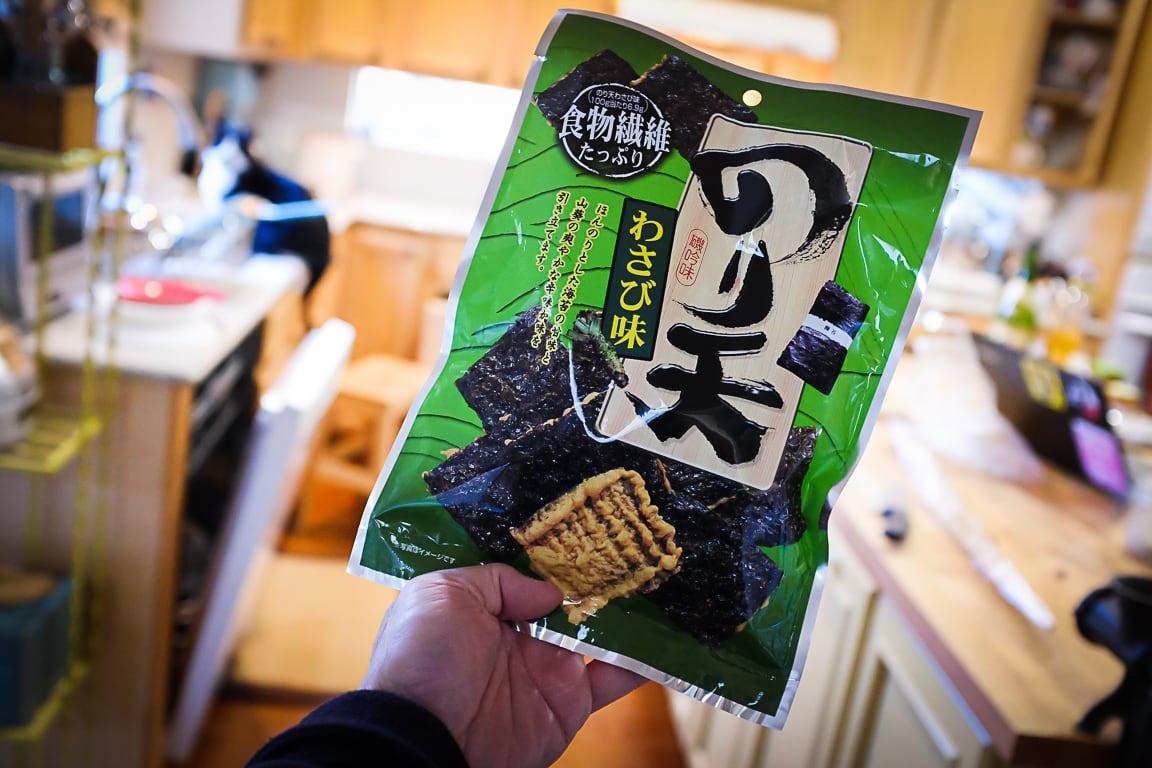 """Nori Wasabi Snacks"" Cedar Park, 2019"