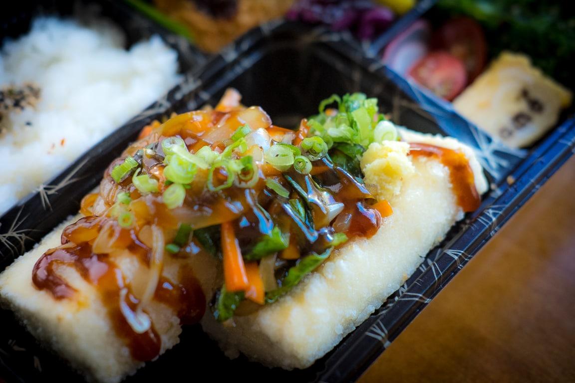 """""""Tofu Bento"""" Austin, 2017"""