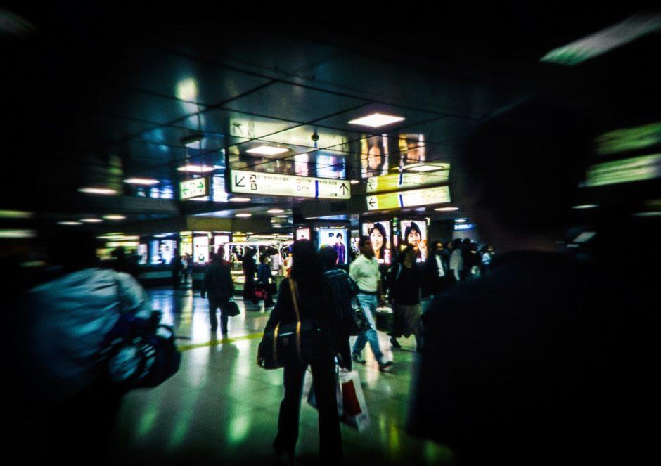 """Station"" Tokyo, 1997"